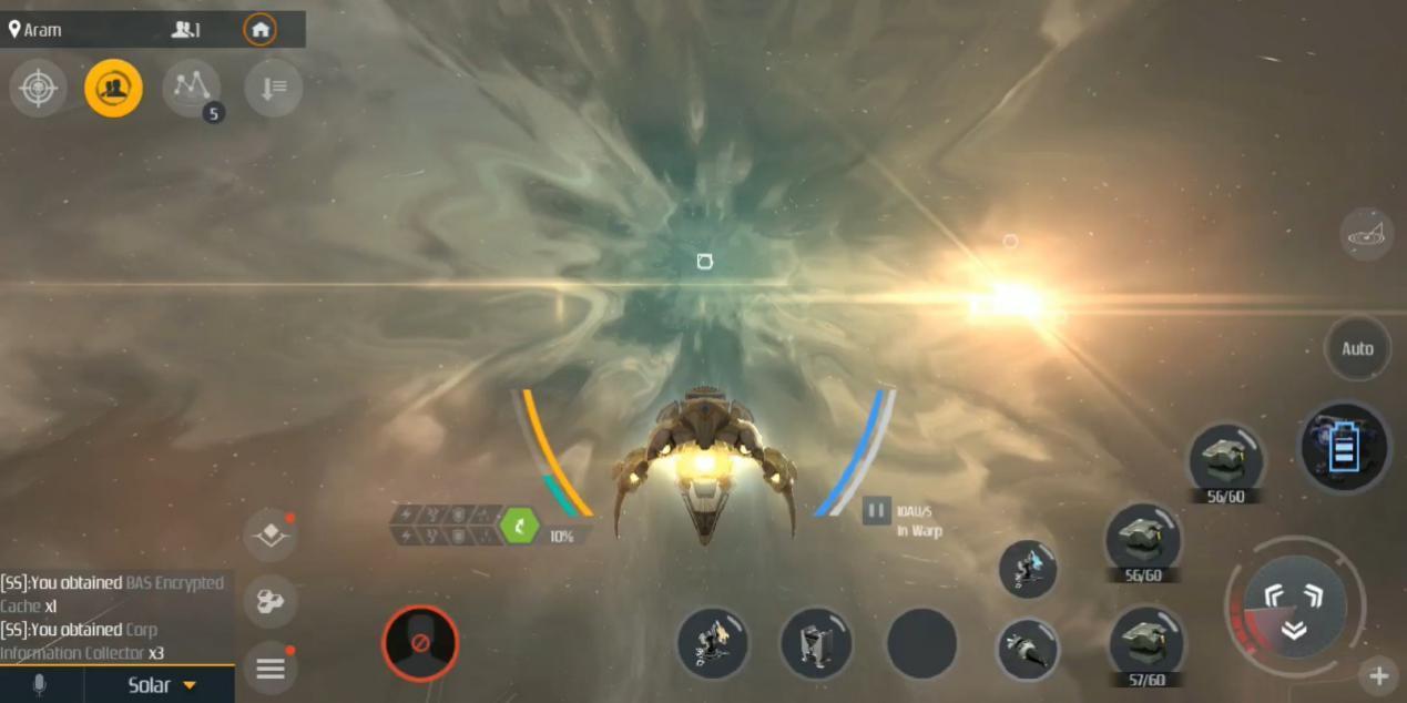 O tão esperado Second Galaxy está atualmente em fase beta, com um lançamento oficial em breve.
