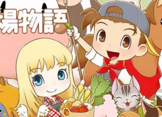 Harvest Moon Online - Primeiro teaser de imagens de jogos para celular chineses revelados