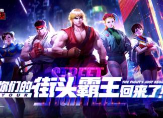 Street Fighter Duel - Jogo para celular baseado em IP clássico de luta começa pré-registro na China